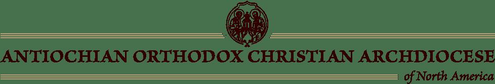 Antiochian Orthodox Christian Archdiocese Logo